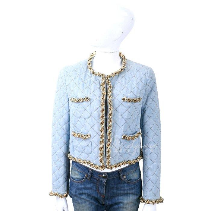 米蘭廣場 MOSCHINO 水藍色金屬鍊細節滾邊短版外套 1440190-27