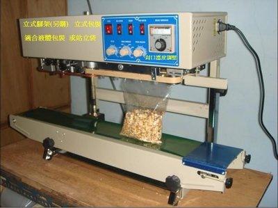 美華包裝 全自動連續式封口機 日期印字機自動包裝機真空封口機咖啡耳掛耳分裝計量機新款可加裝計數器可加裝充氮配件1700