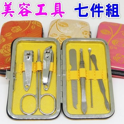 美容美甲耳勺七件組 美容工具小物 禮品 贈品-艾發現