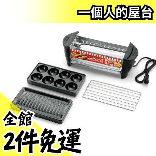 空運 日本 桌上型屋台 燒烤 烤串 BBQ 章魚燒 SL-1068 園遊會派對【水貨碼頭】