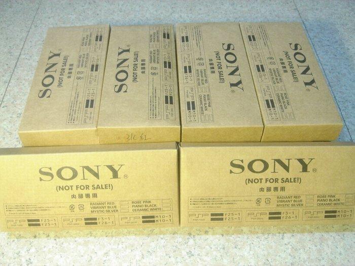 SONY PSP 原廠外殼/機殼含按鍵 3007/3000型薄型主機 黑白藍紅 直購價900元 桃園《蝦米小鋪》