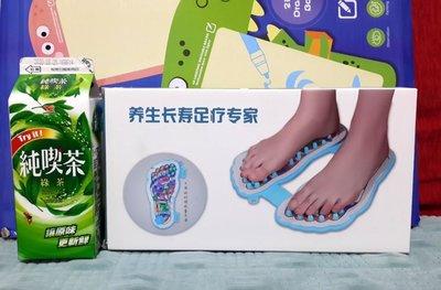 Foot Leg Massager Blood Circulation Pad Mat Acupoints gift