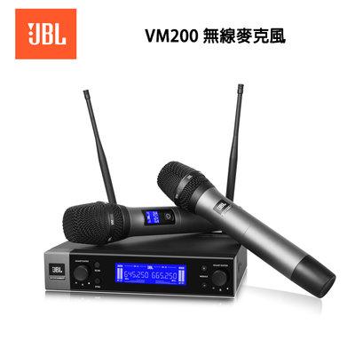 JBL VM200 無線麥克風