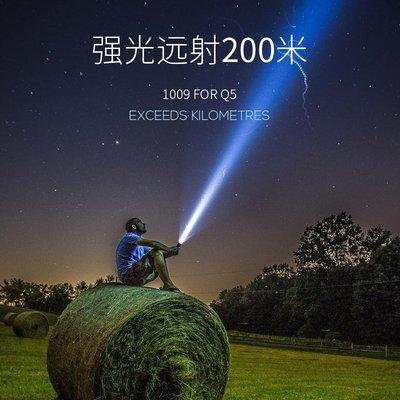 @宜心工坊 爆款 新款手電筒強光便攜小可充電超亮多功能防水戶外led遠射1000學生家用