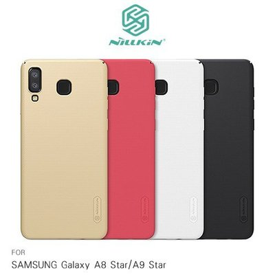 Samsung Galaxy A8 Star / A9 Star NILLKIN 超級護盾 硬殼 抗指紋 背蓋 磨砂殼