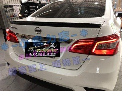 (小鳥的店)日產 2017-18 SUPER SENTRA LED 專用 內側 尾燈 尾燈總成 Nissan
