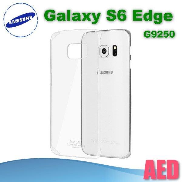 ⏪ AED ⏩ IMAK Samsung Galaxy S6 edge G9250 羽翼II 手機殼 透明 硬殼