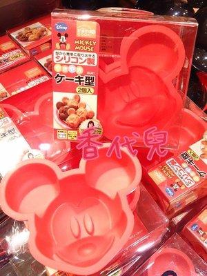 (香代兒) 香港 迪士尼代購 Disney 米奇 鬆餅 模板
