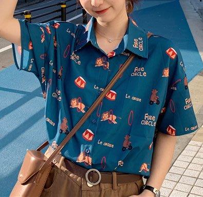 SeyeS  復古古著雜誌款可愛馬戲團動物印花中性短袖襯衫