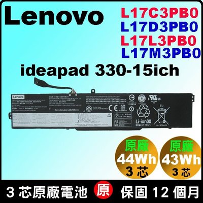 原廠 聯想 Lenovo L14M3P24 L14S3P24 Legion Y520-15ikb Y520-15ikm