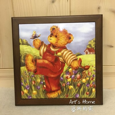 藝術的家生活雜貨傢飾家具-磁磚造型隔熱墊/鍋墊/壁飾-熊與蝴蝶