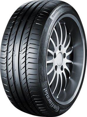 特價 三重 近國道 ~佳林輪胎~ 德國馬牌 CSC5 225/45/17 非 PS4 F1A3 PC6 F1A5