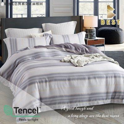 100%天絲床罩 雙人5×6.2尺 格林 鋪棉床罩 TENCEL 八件式 BEST寢飾