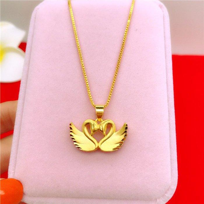 送禮佳品 新款銅鍍金仿黃金項鏈女 越南沙金久不掉色 日韓飾品天鵝吊墜項鏈