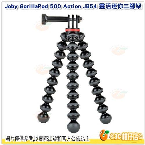 Joby GorillaPod 500 Action JB54 靈活迷你三腳架 公司貨 GoPro腳架 章魚腳架