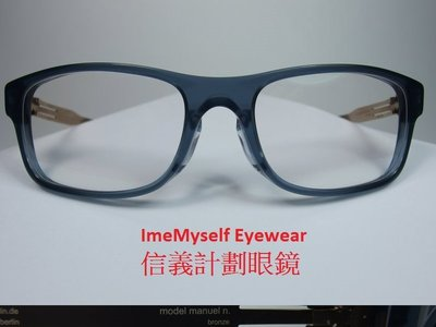 ImeMyself Eyewear ic! berlin manuel n. prescription frames