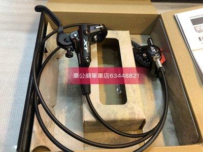 Birdy SHIMANO XT 油刹 M8000 碟掣套裝 帶散熱 刹車手感超    Birdy  專用油制 (不是賣單車)首選抵玩