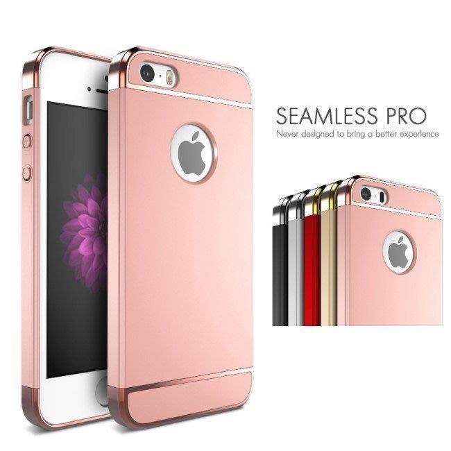 [配件城]全包覆 金屬質感 電鍍 超薄 iPhone 7 Plus 6S 5se 5s 5 玫瑰金 保護殼 保護套