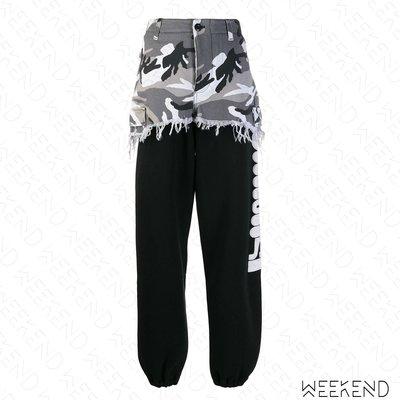 【WEEKEND】 VETEMENTS 拼接 假兩件 縮口 長褲 迷彩 黑色 折扣