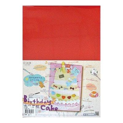 C124- A4(3mm)素面PP瓦楞板- 適合用於卡片、佈置、裝飾時使用(請進入選顏色)