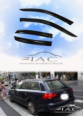 Audi A4 B7 Wagon Avant 04-08 五門  台製晴雨窗 【IAC車業】