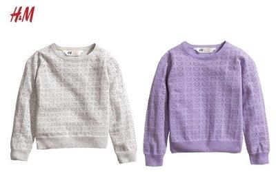 H&M愛心滿版毛衣6-8歲(特價:750含運)