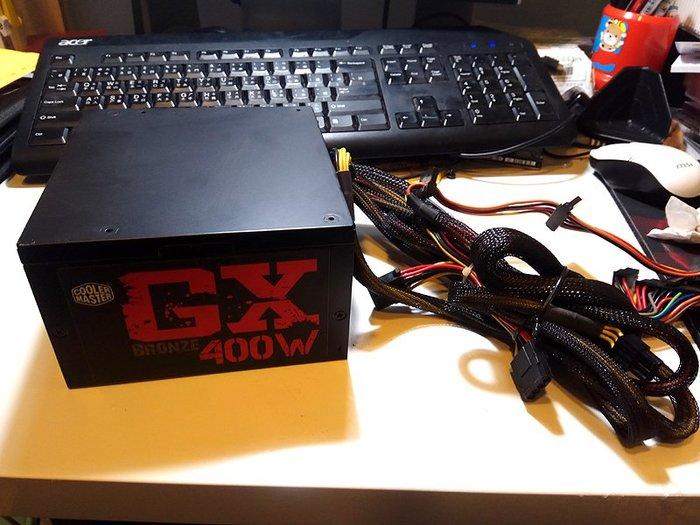 [電腦叢林資訊]-二手CoolerMaster 酷媽GX 400W 80Plus 銅牌電源供應器 400瓦