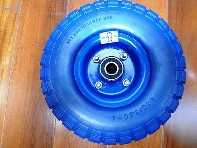 附發票*東北五金*台灣製10吋 免打氣高級風輪,發泡輪,手推車輪,高級PVC製造,比一般風輪更加耐重!