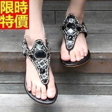 平底涼鞋 夾腳拖鞋-串珠水鑽高貴大氣女休閒鞋子2色67d45[獨家進口][米蘭精品]