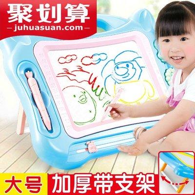 雜貨小鋪 支架畫板兒童磁性寫字板筆寶寶彩色磁力涂鴉板黑板1-3歲2幼兒玩具