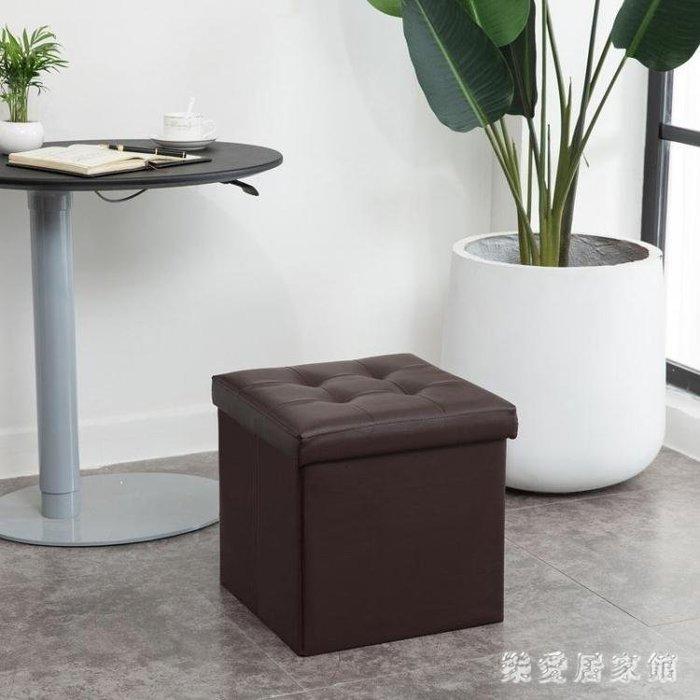 BELOCO 皮革玩具收納箱折疊收納凳子儲物凳可坐沙發BE655
