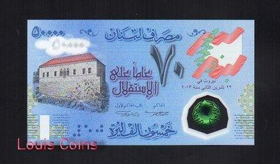 【Louis Coins】B116-LEBANON--2013獨立70周年黎巴嫩塑膠紀念鈔票50.000 Livres