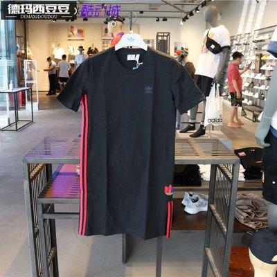 ROY潮鞋專櫃代購 專柜正品阿迪達斯adidas三葉草女刺繡花卉圓領中長款T恤裙 GD2233