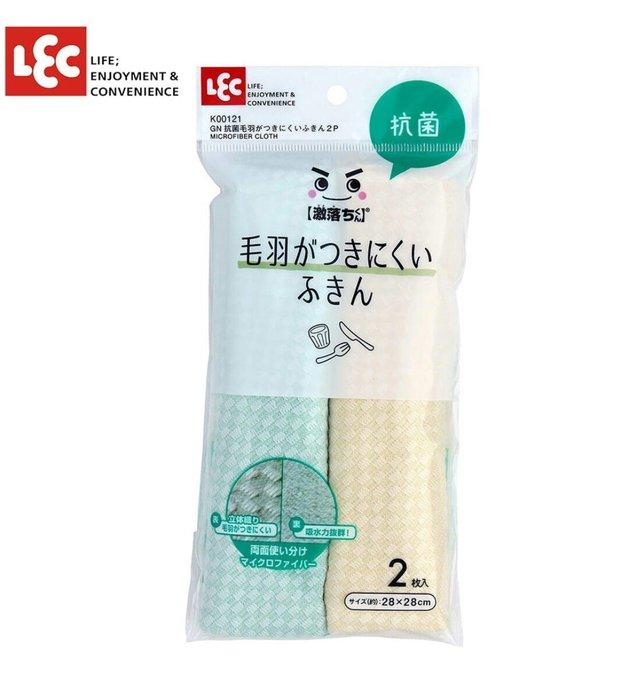 天使熊雜貨小舖~日本帶回LEC 立體纖維食器擦拭布2入組  全新現貨