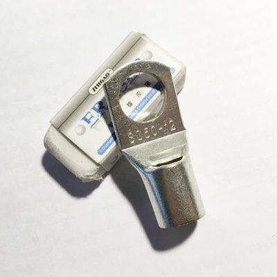 阿里家 SC50-12 銅接線鼻子 窺口鼻 電線電纜接頭 銅線耳 接線端子50平方/滿200出貨/批量可議價