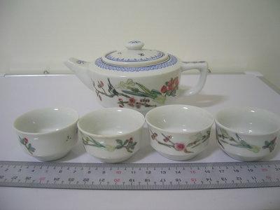 A3收藏品-茶壺杯組 底印:雅玩珍藏 (內件之1有微損,請看照片)