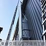 【東睿空調】特價優惠日立20RT氣冷式冰水機.專業規劃/配合施工/維修保養/中古買賣/短期租賃.全省服務