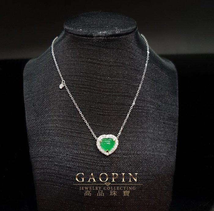 【高品珠寶】微油哥倫比亞袓母綠墜子(附鏈) 愛心墜子吊墜 祖母綠項鍊 情人節禮物 18K -1553