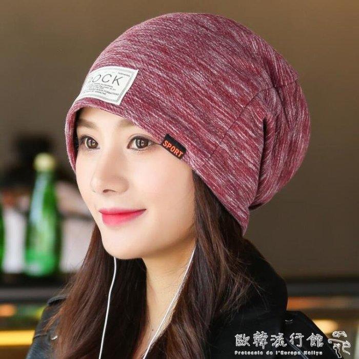 套頭帽子女韓版百搭薄款月子產後包頭頭巾睡帽透氣化療堆堆帽