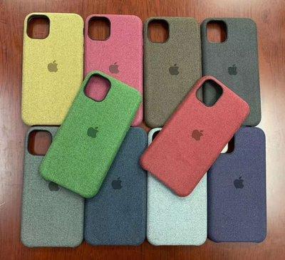 iphone 2019 蘋果2019新款海沙紋保護套 10色
