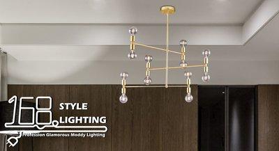 【168 Lighting】現代簡約《時尚吊燈》(兩款)金色GK 81099-2
