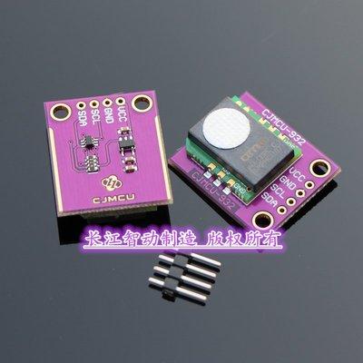 CJMCU-932 室內空氣品質感測器模組 VOC CO2 TVOC iAQ-Core w10 056 [128745]