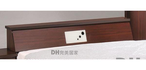 【DH】貨號AF-C05《蕾恩貝》3.5尺胡桃造型床箱˙可收納˙質感一流˙沉穩設計˙主要地區免運