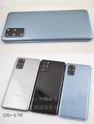 GooMea模型高仿彩黑屏Samsung三星S20 Plus + 6.7吋樣品假機包膜dummy拍戲道具仿真仿製上繳摔機