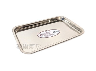 [歡樂廚房] 304不銹鋼平烤盤 電烤箱專用盤 小烤箱烤盤 台灣製造