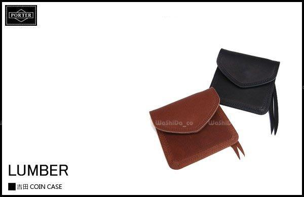 WaShiDa PLUS+【日本 吉田 PORTER × LUMBER 牛皮系列 零錢包 小物包 】-預訂 301-04034