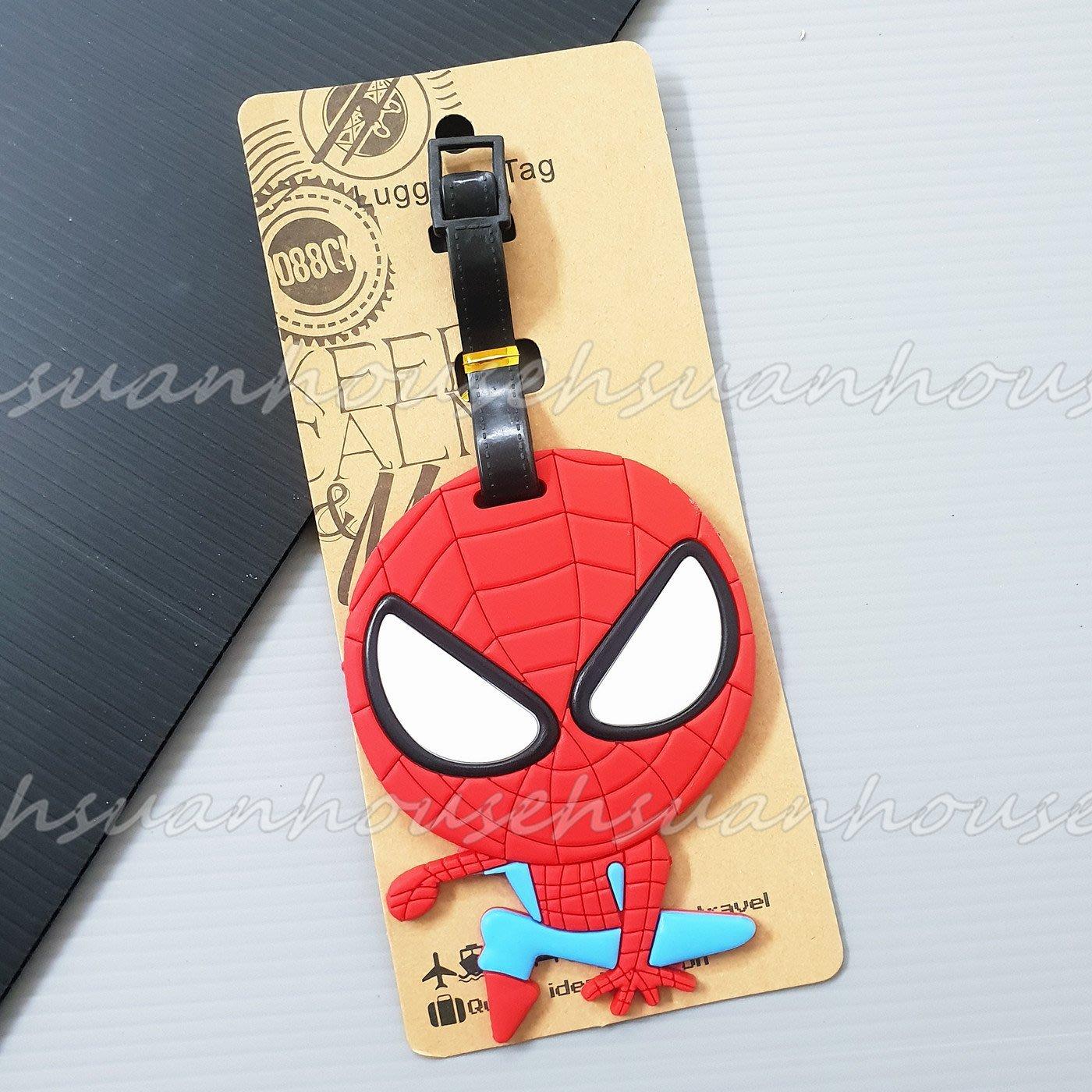 漫威英雄 蜘蛛人行李吊牌 學生名牌 吊飾 吊牌