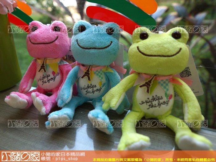 【小豬的家】Pickles the Frog~療癒系蛙蛙(新款上市)鐵塔版絨毛公仔吊飾