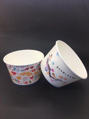 【免洗餐具】《520紙湯杯》 紙碗 湯碗 免洗碗『圖案隨機』(1000個/箱)