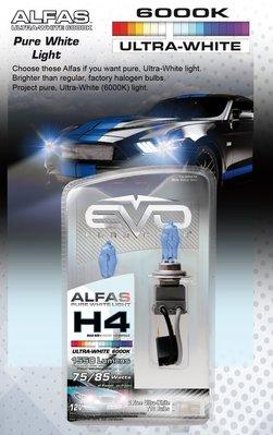 (全館免運費) EVO Alfas H4 75瓦/ 85瓦 加壓氙氣強光鹵素燈泡 (附陶瓷線組/ 直上) 6000K 白光 台北市